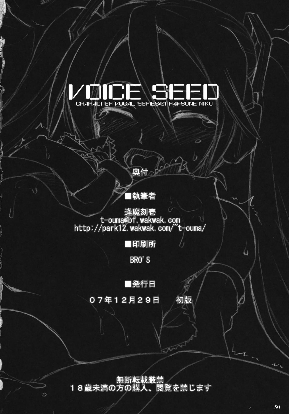 Voice Seed 48