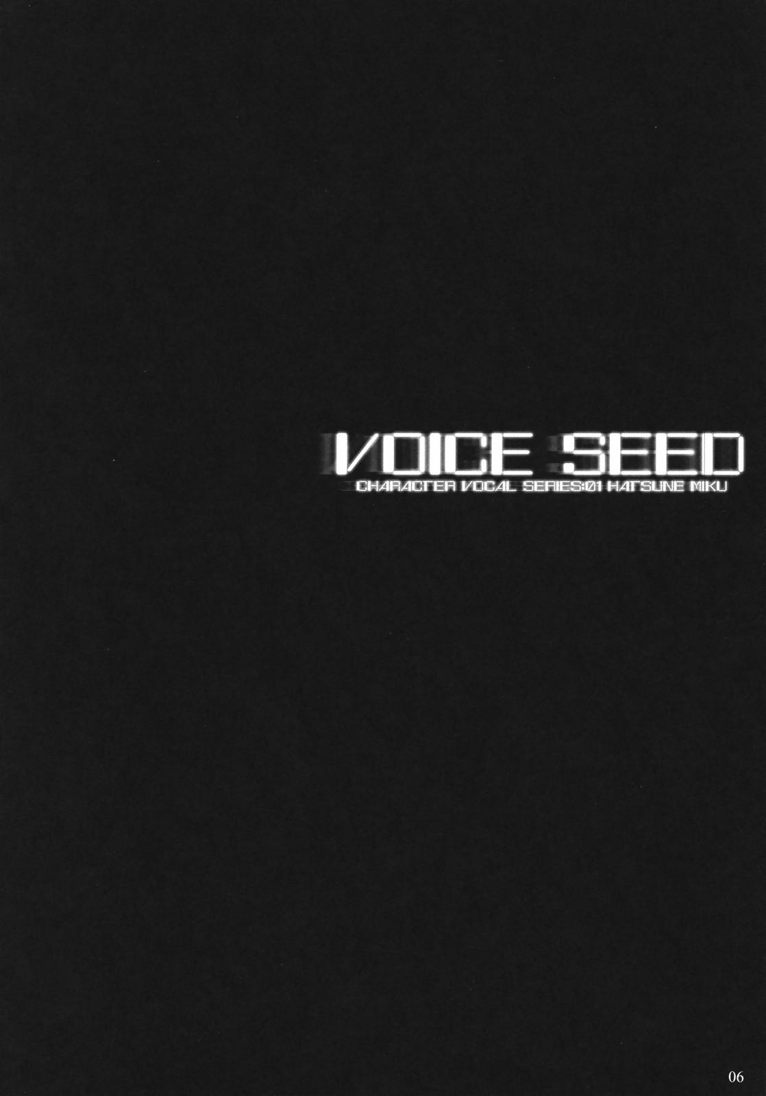 Voice Seed 4