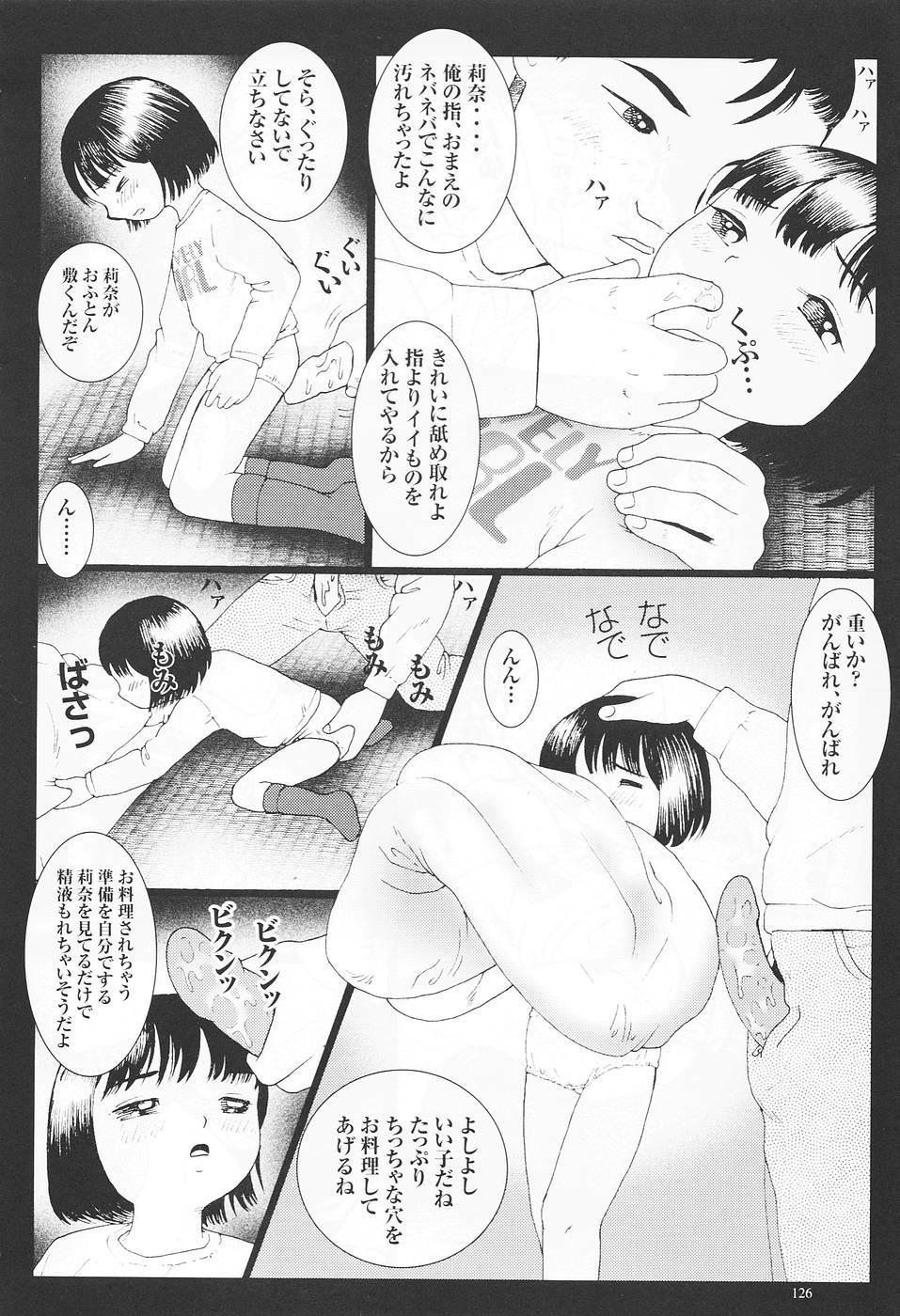 Kodomo Rakuen Ransel Shoujo Hen 128