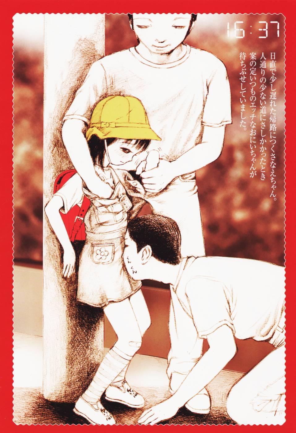 Kodomo Rakuen Ransel Shoujo Hen 138