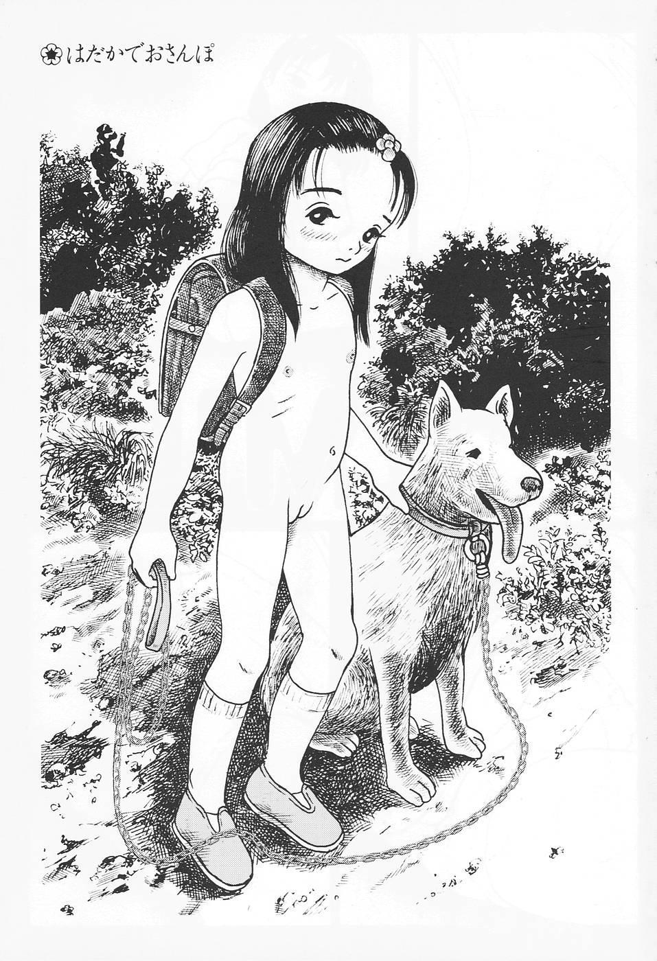 Kodomo Rakuen Ransel Shoujo Hen 229