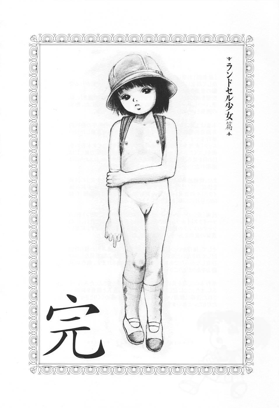 Kodomo Rakuen Ransel Shoujo Hen 242