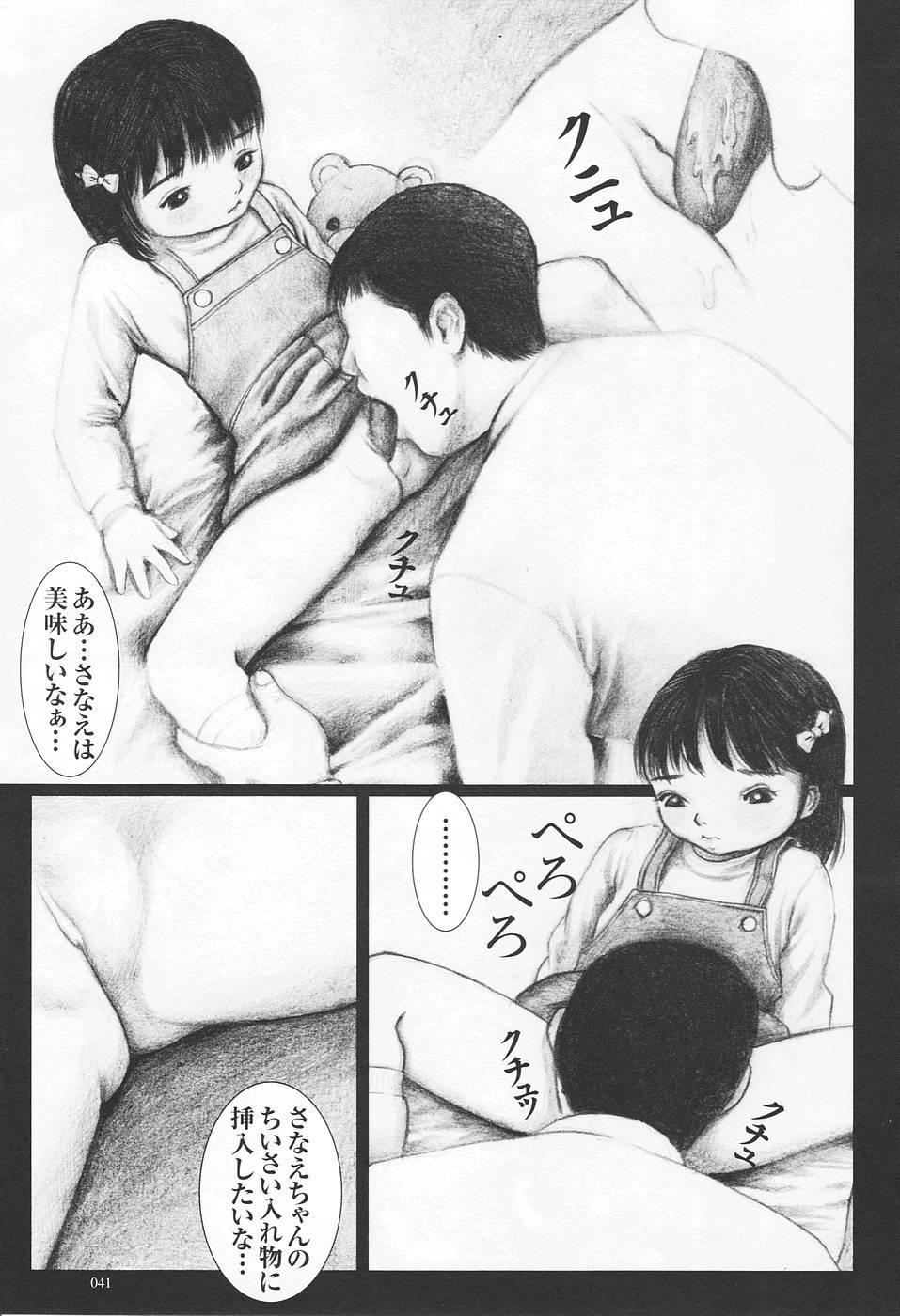 Kodomo Rakuen Ransel Shoujo Hen 42