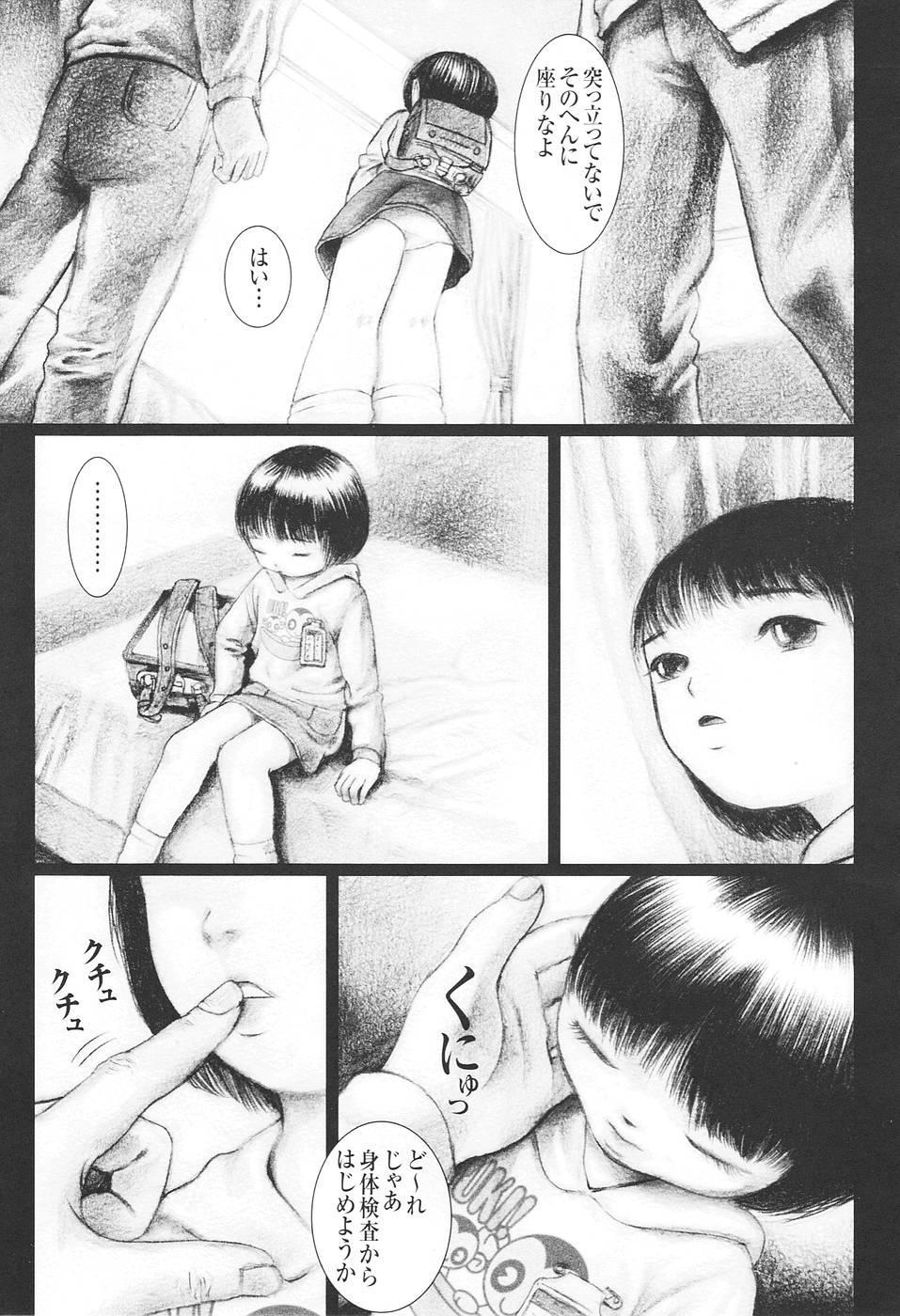 Kodomo Rakuen Ransel Shoujo Hen 58