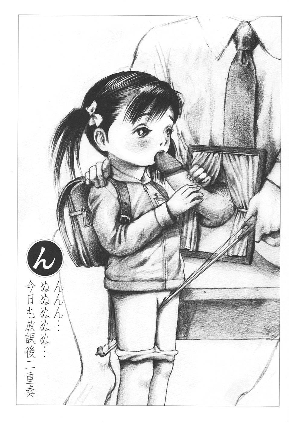Kodomo Rakuen Ransel Shoujo Hen 82
