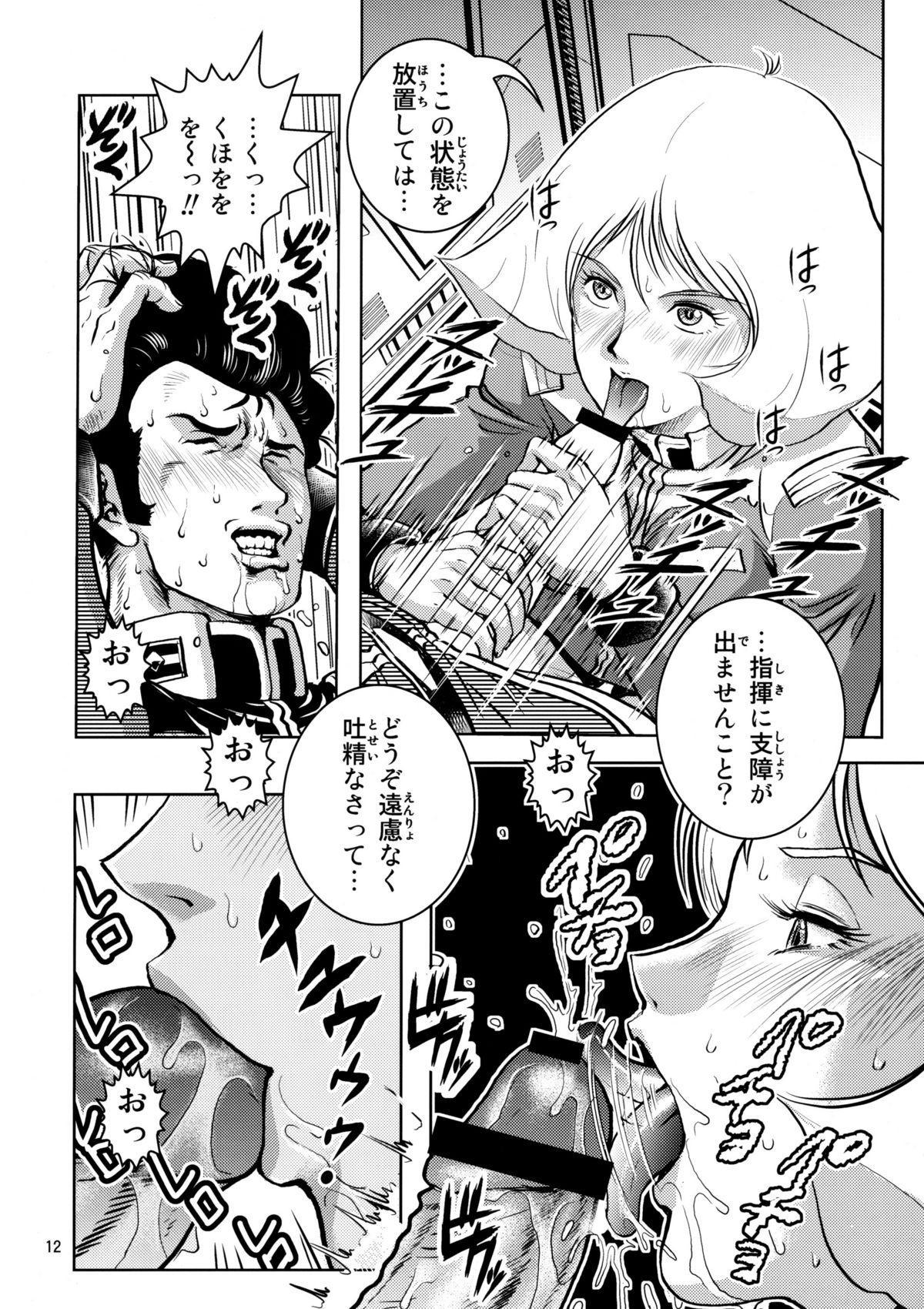 Sayla Hatsujou 10