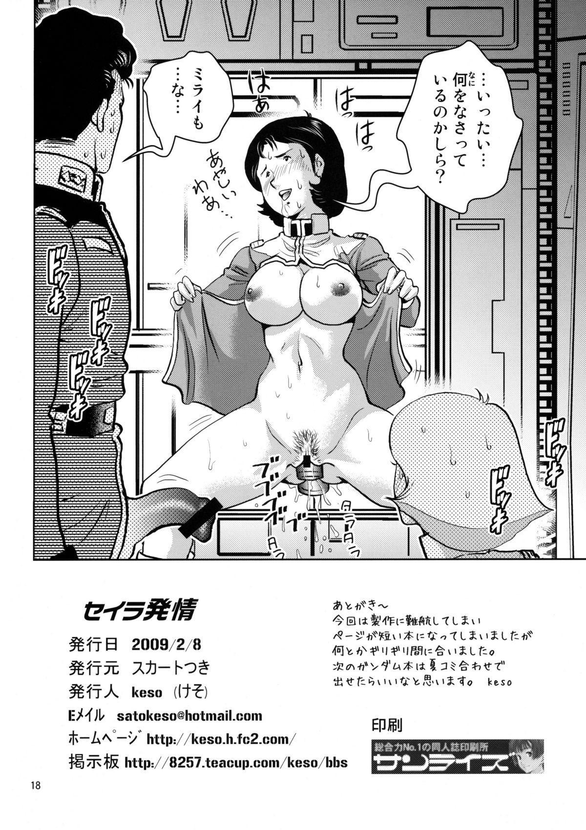 Sayla Hatsujou 16