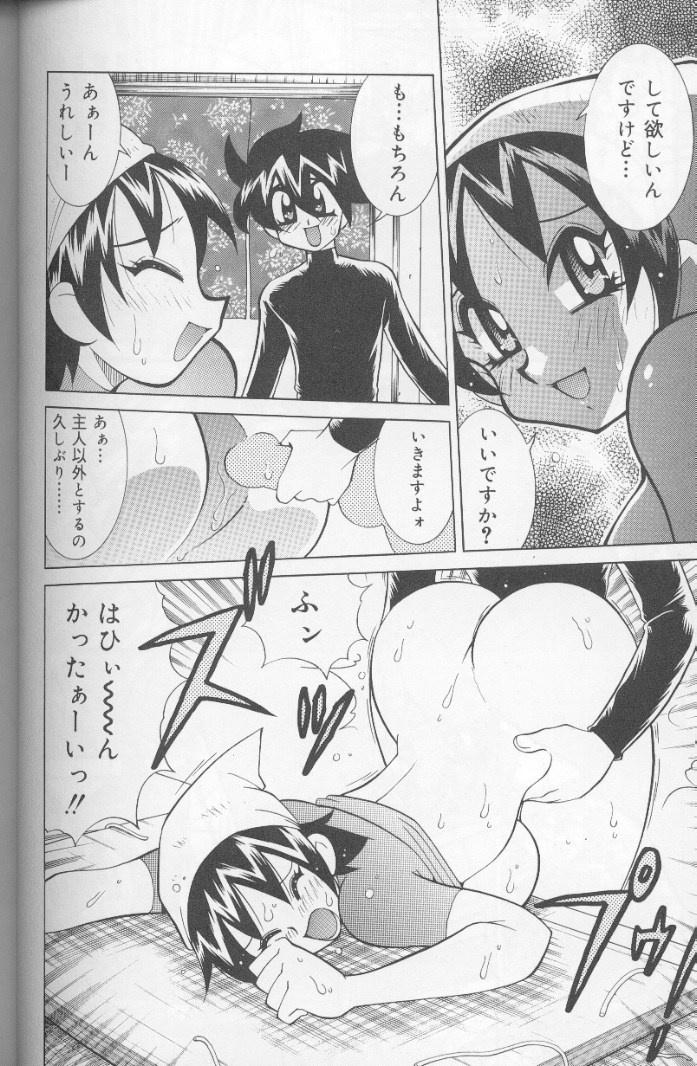Bakunyuu Pero Pero Shimai 104