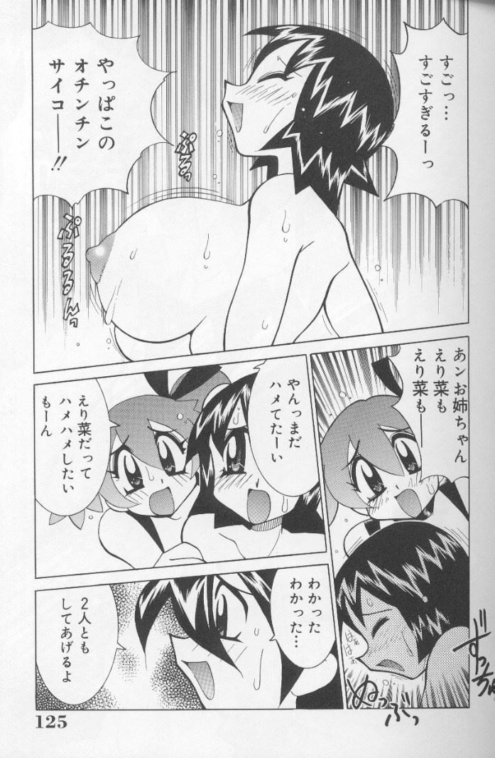 Bakunyuu Pero Pero Shimai 123