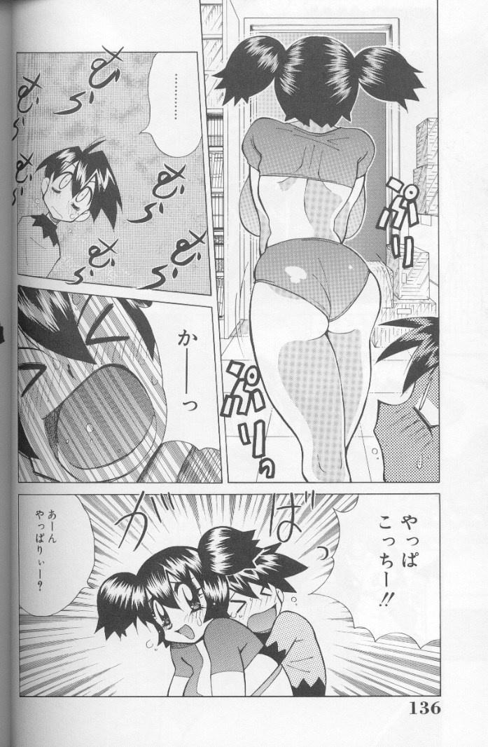 Bakunyuu Pero Pero Shimai 134