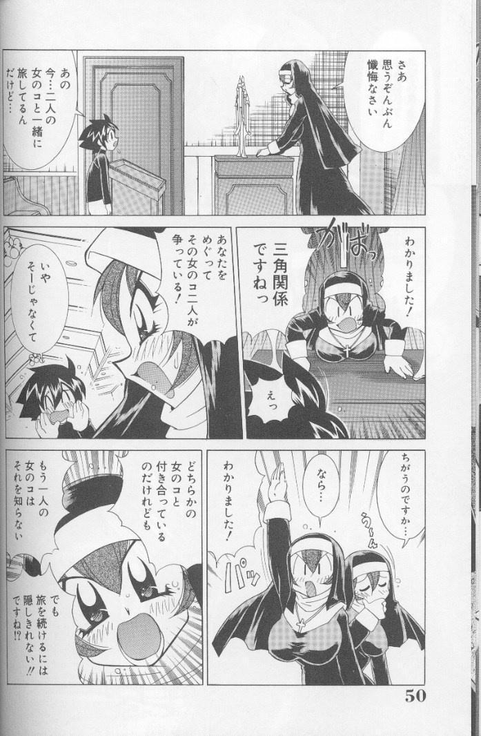 Bakunyuu Pero Pero Shimai 48