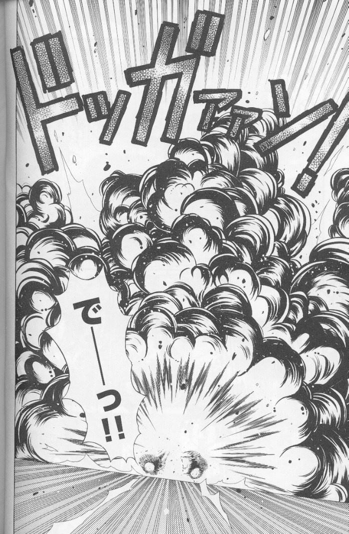Bakunyuu Pero Pero Shimai 60