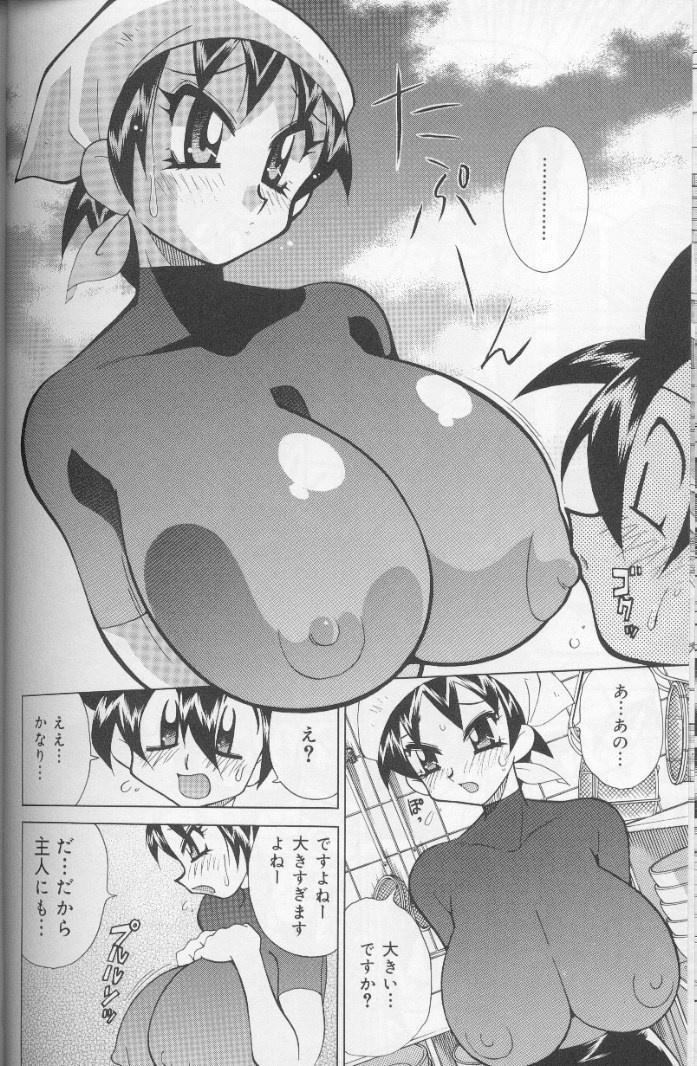 Bakunyuu Pero Pero Shimai 98
