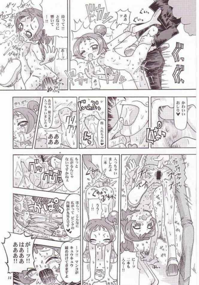 Maho no jikan 11