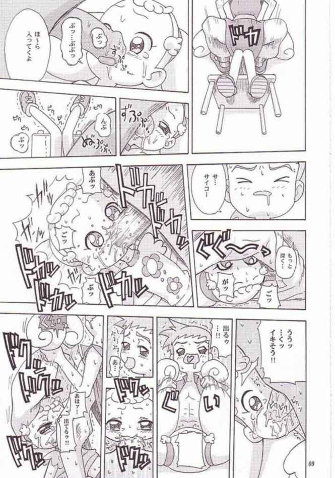Maho no jikan 6