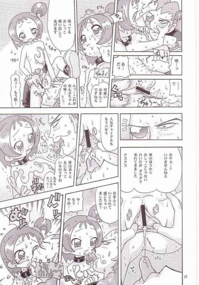 Maho no jikan 8