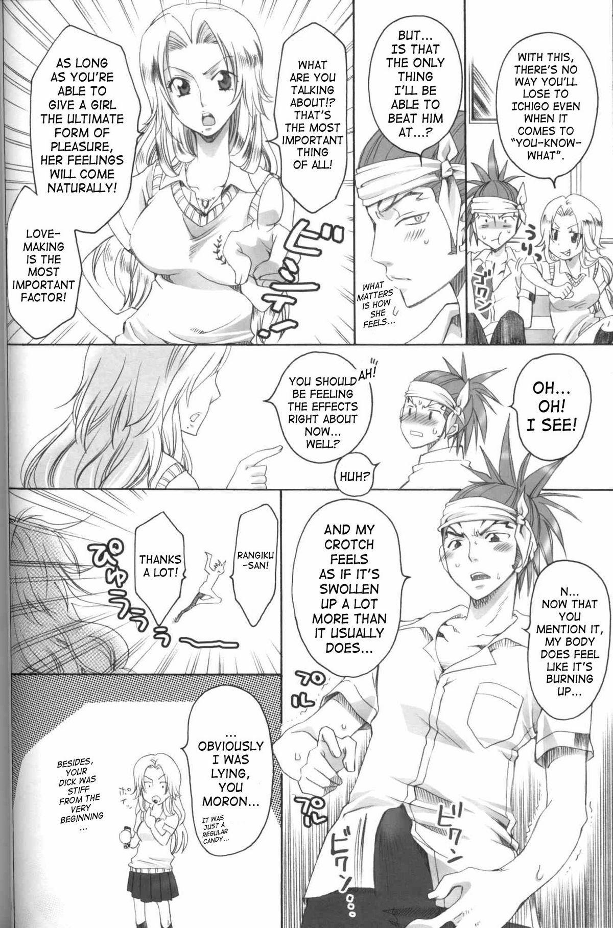 Kurosaki-ke no Shinigami | Shinigami of the Kurosaki Family 14