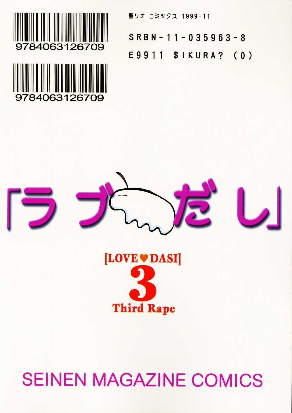 Love Dashi 3 34