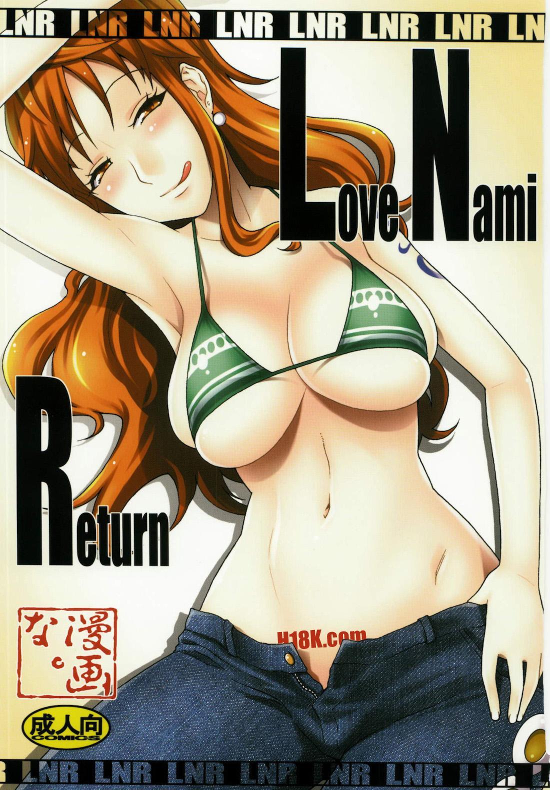 LNR - Love Nami Return 0
