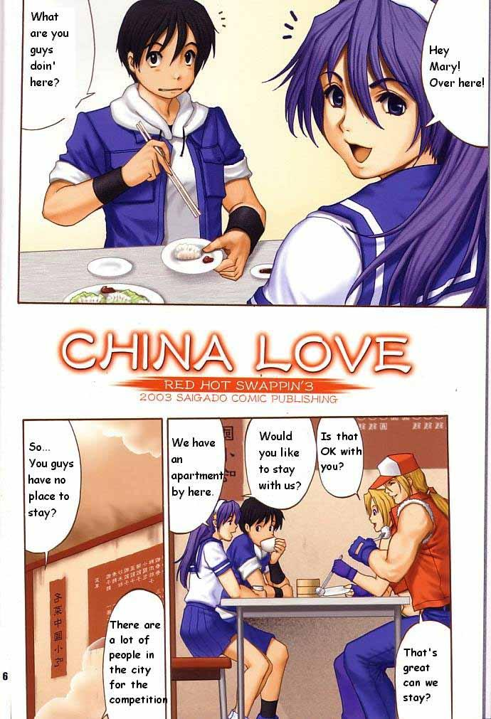 Yuri & Friends Fullcolor 6 3
