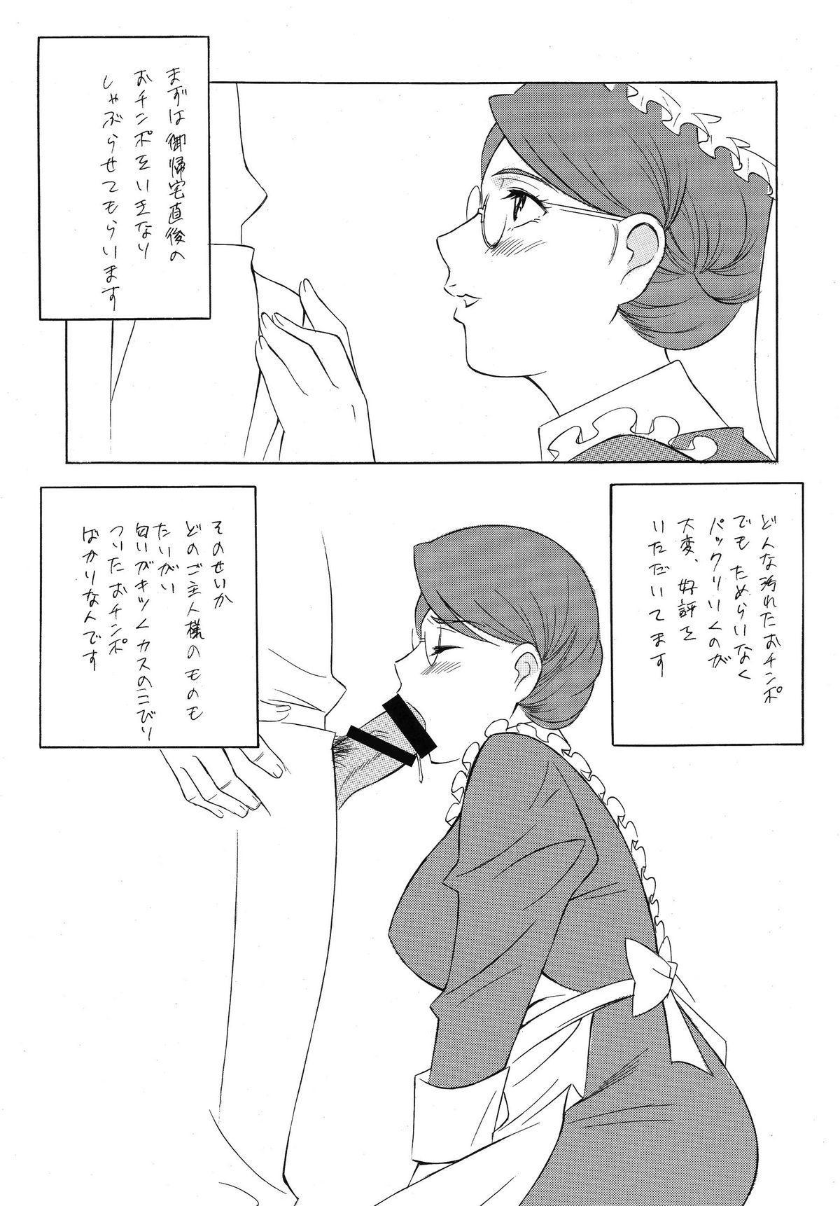 OH! SWEETNESS 30