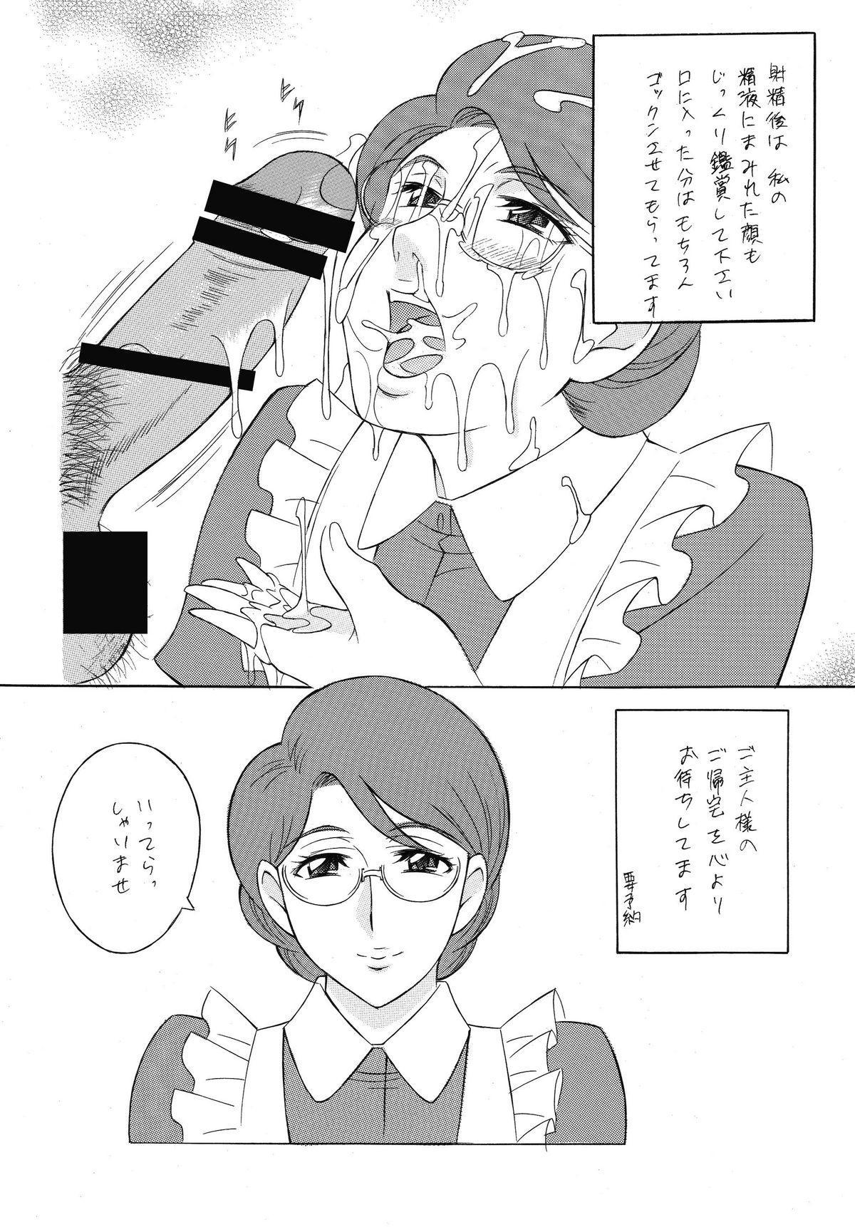 OH! SWEETNESS 33