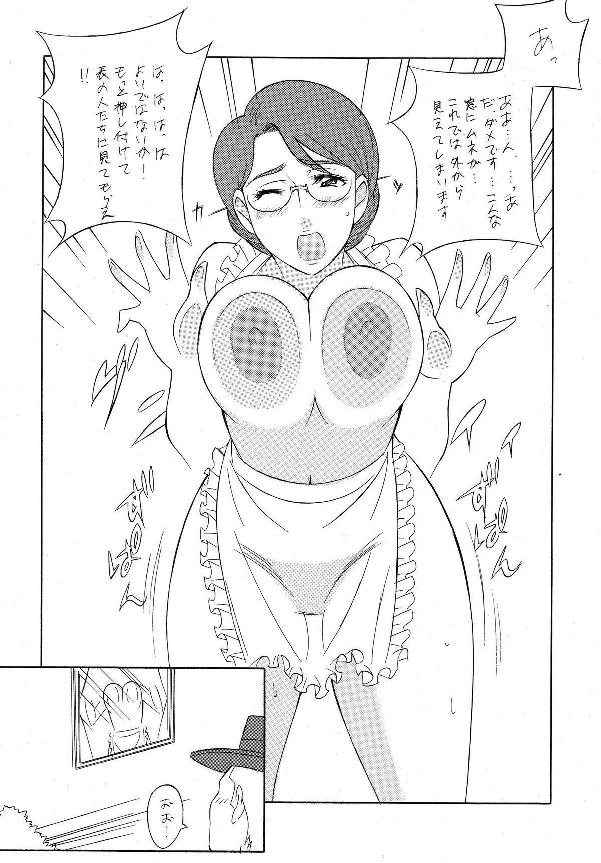 OH! SWEETNESS 36