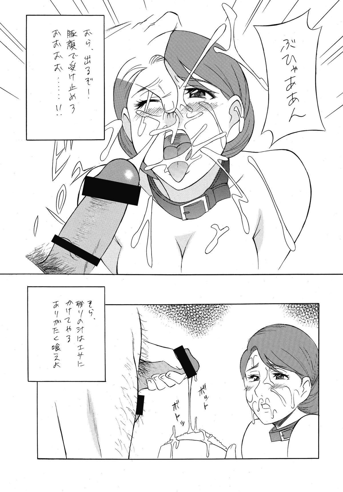 OH! SWEETNESS 46