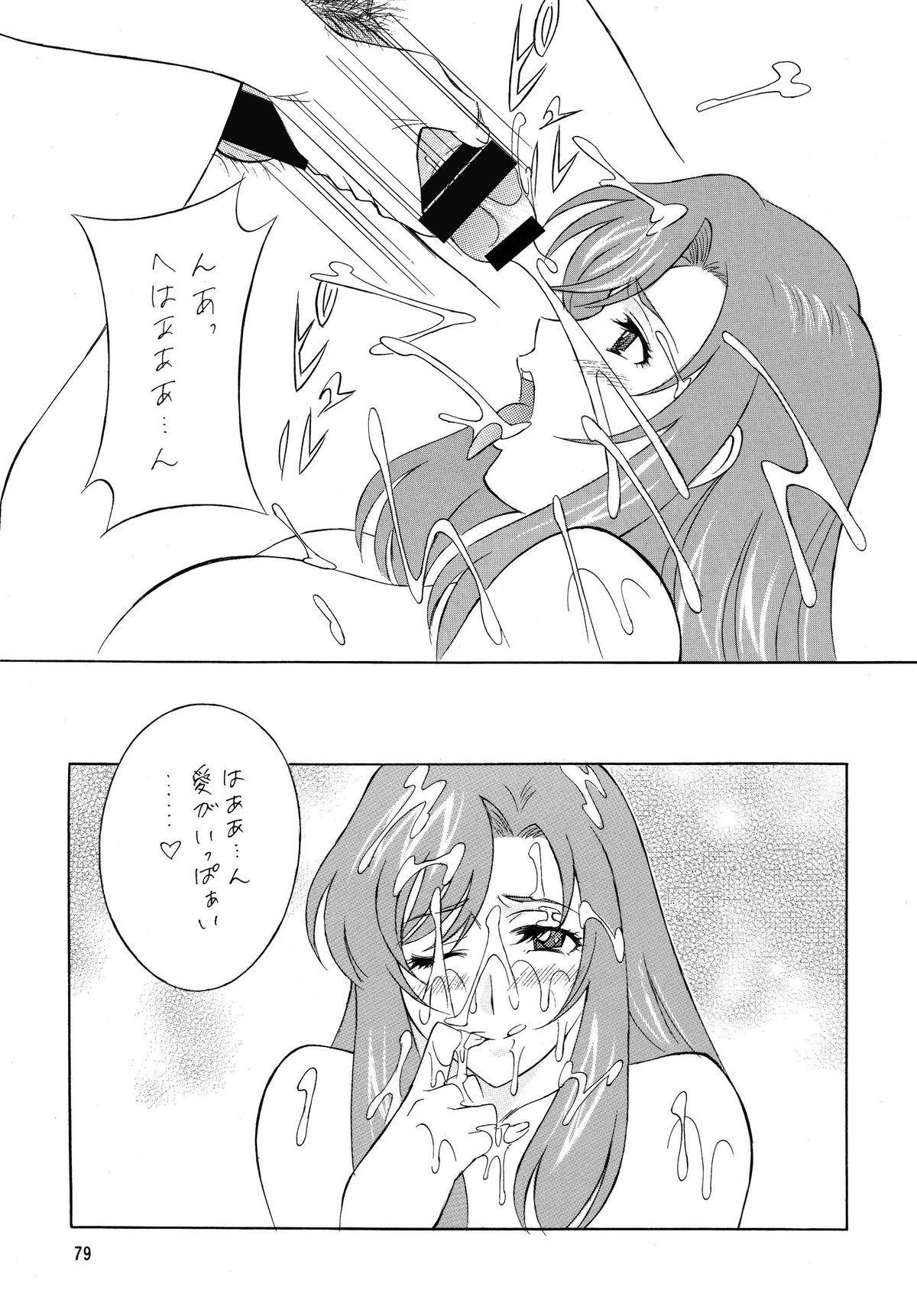 OH! SWEETNESS 78