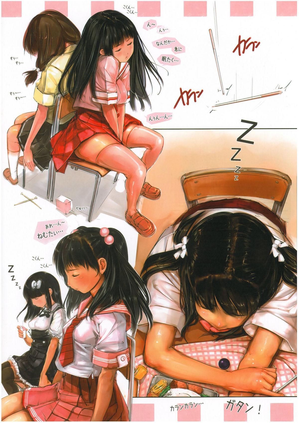 Niku Matsuri 1 3