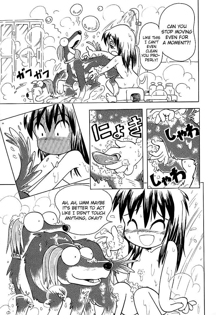 Baka Inu Koushinkyoku 6