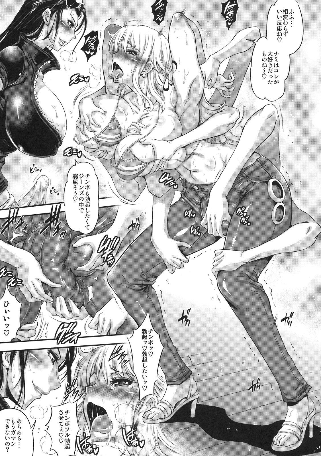 Futanari Pirates! 8
