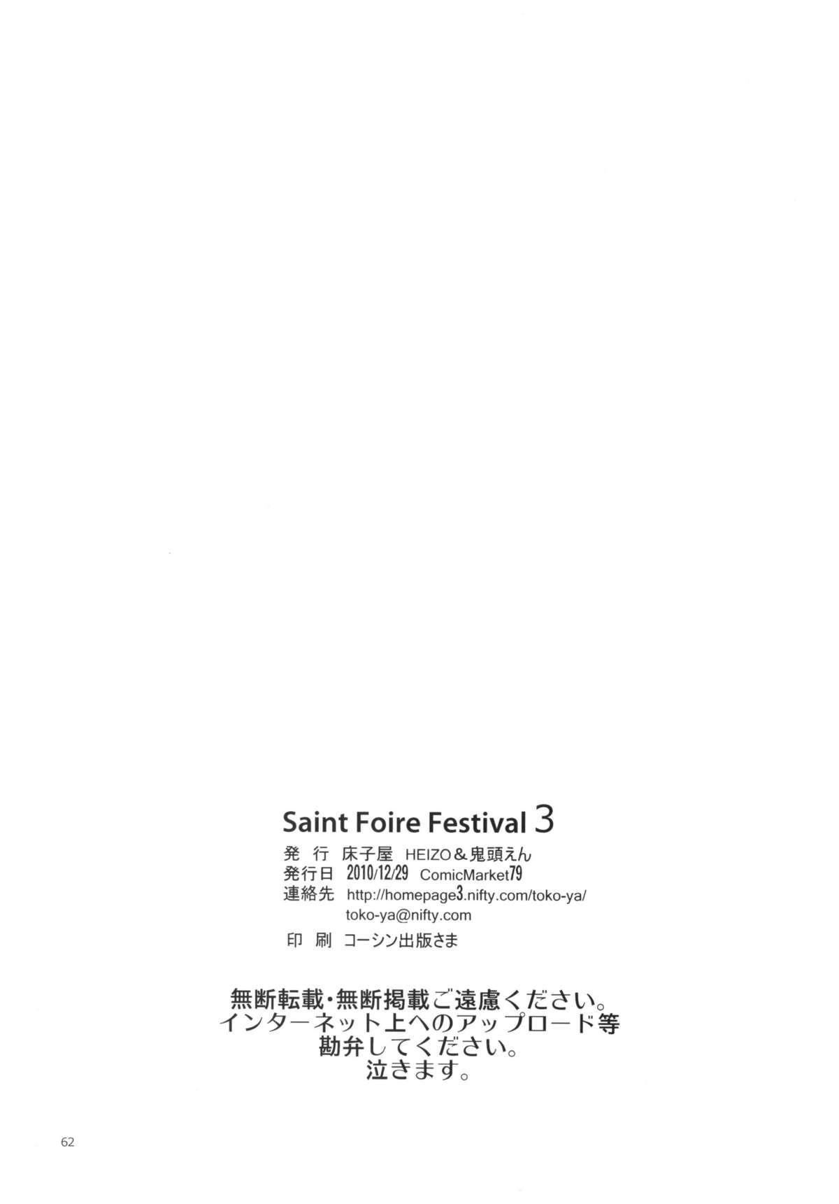 Saint Foire Festival 3 61