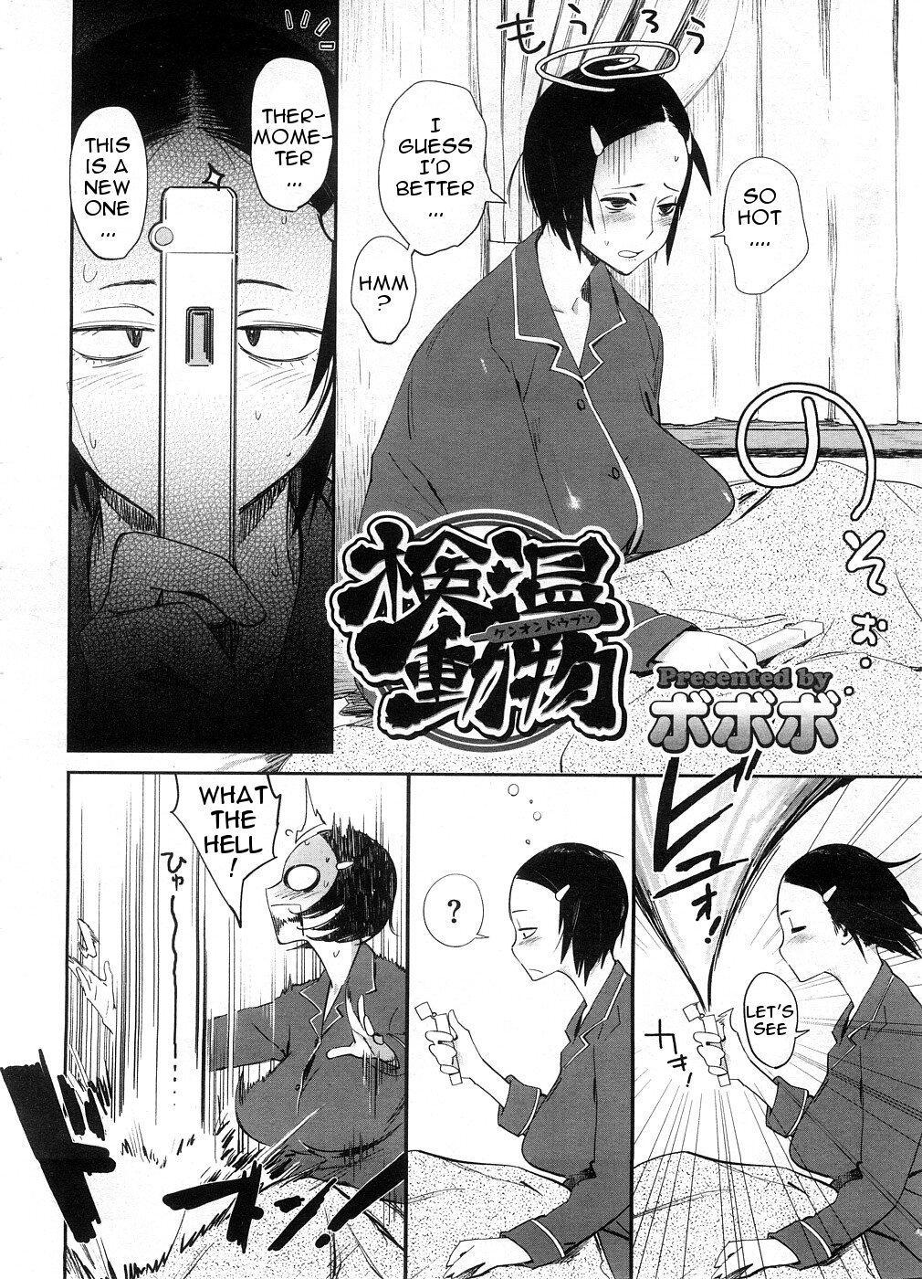 Kenon Doubutsu | Thermometer Boy, Measuring Beast 1