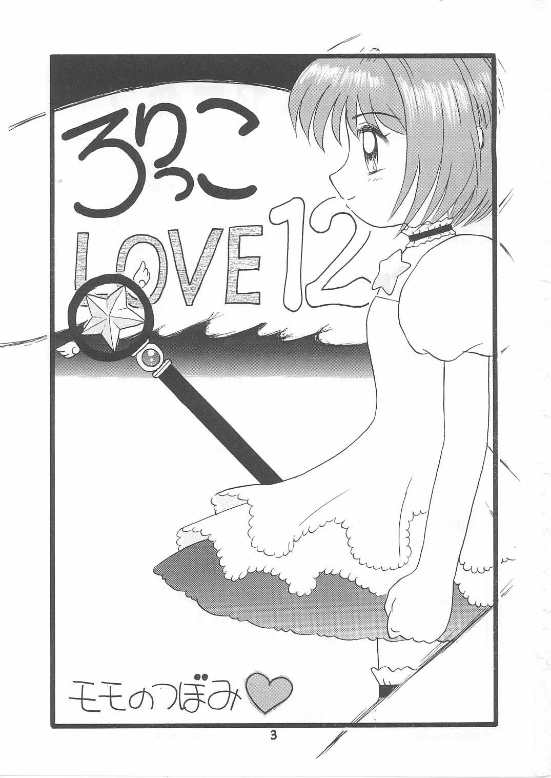 Lolikko LOVE 12 1