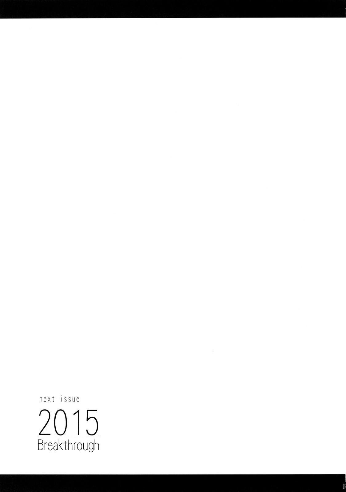 2015 Overture 13