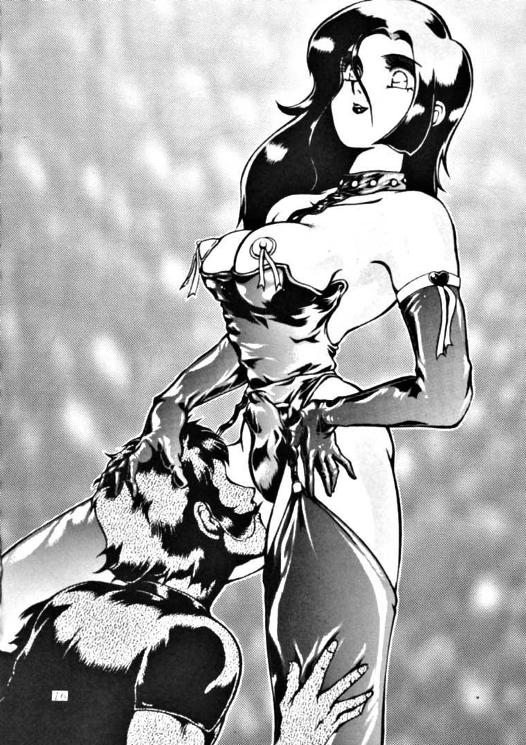 Meika Azumaya Vol.3 14