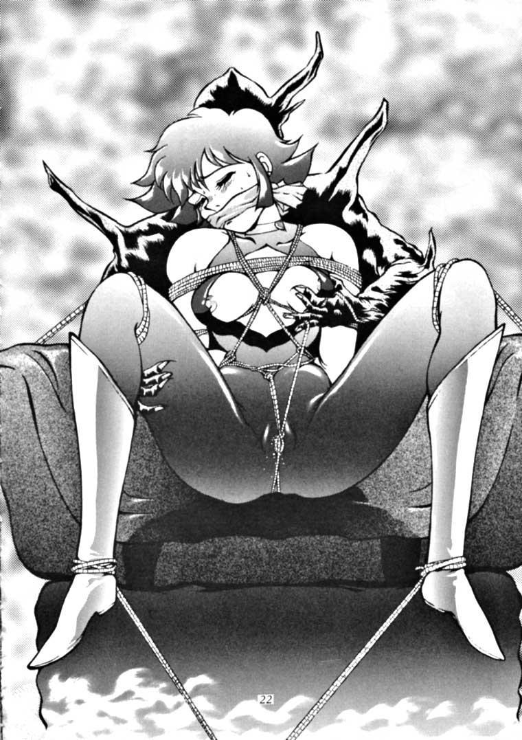 Meika Azumaya Vol.3 20