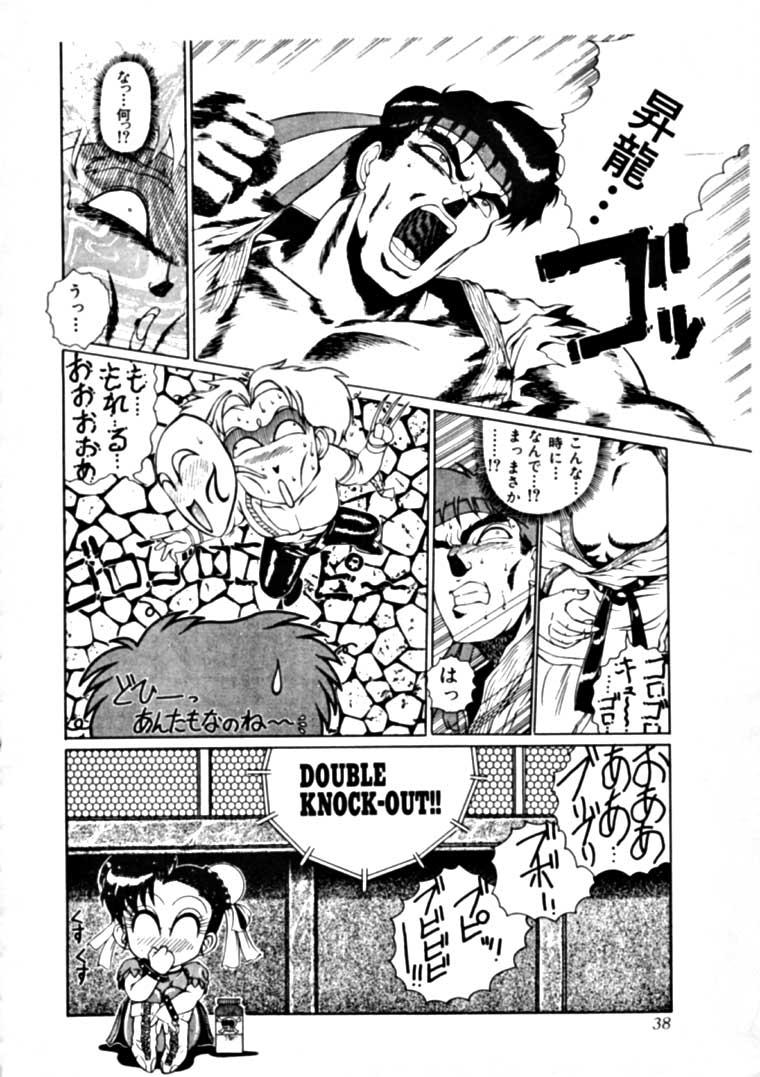 Meika Azumaya Vol.3 36