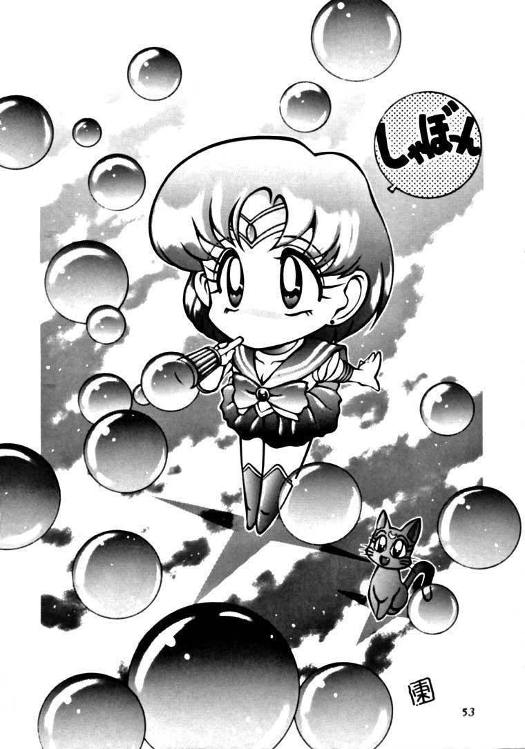 Meika Azumaya Vol.3 51