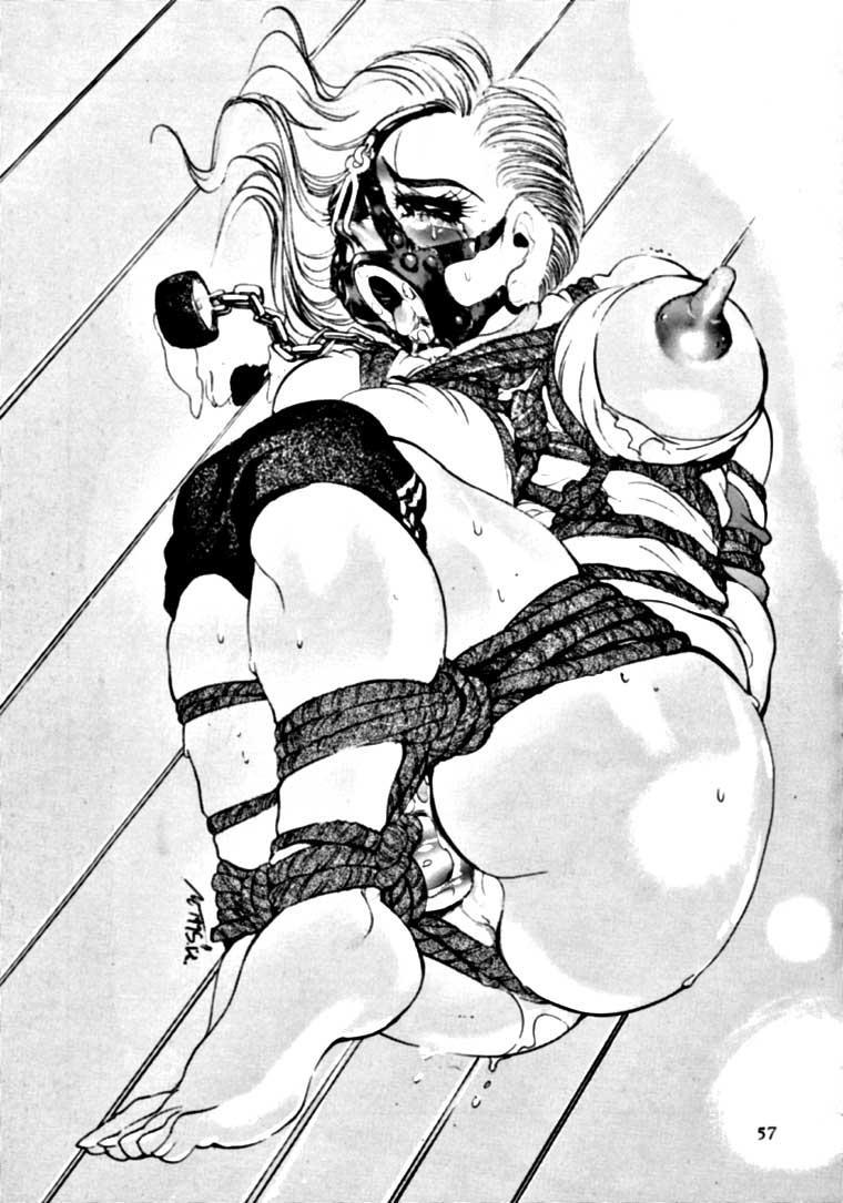 Meika Azumaya Vol.3 55