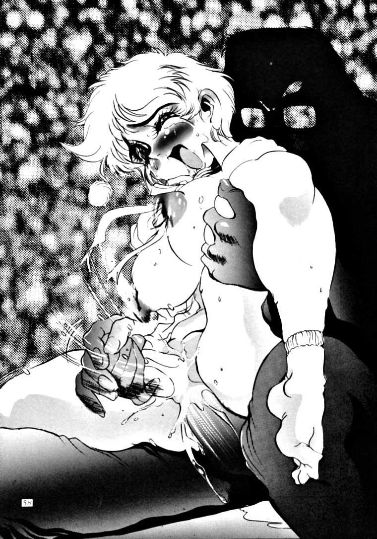 Meika Azumaya Vol.3 56