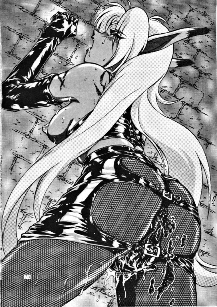 Meika Azumaya Vol.3 8