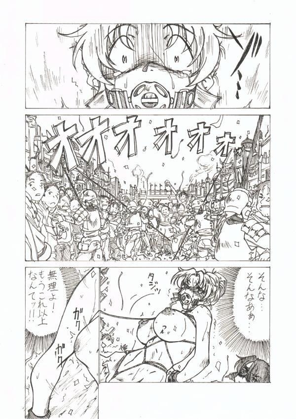 Injoku Hime 11