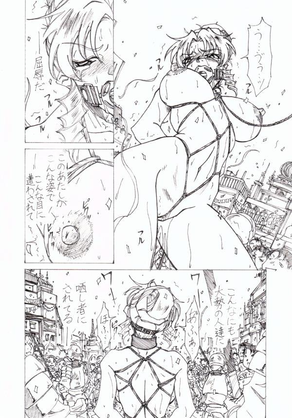 Injoku Hime 5