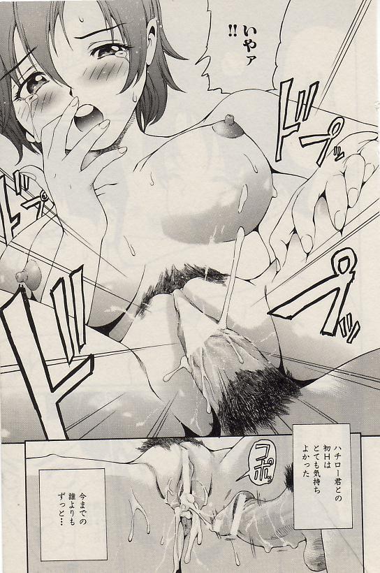 Comic Hime Dorobou 2004-07 100