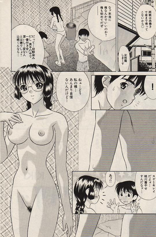Comic Hime Dorobou 2004-07 151