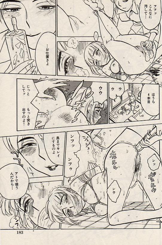 Comic Hime Dorobou 2004-07 182