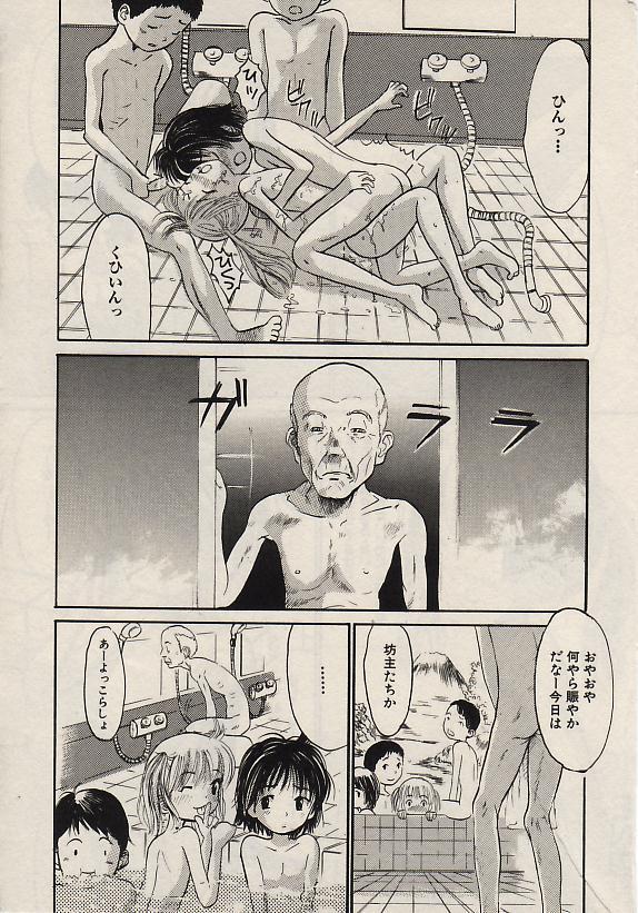 Comic Hime Dorobou 2004-07 37