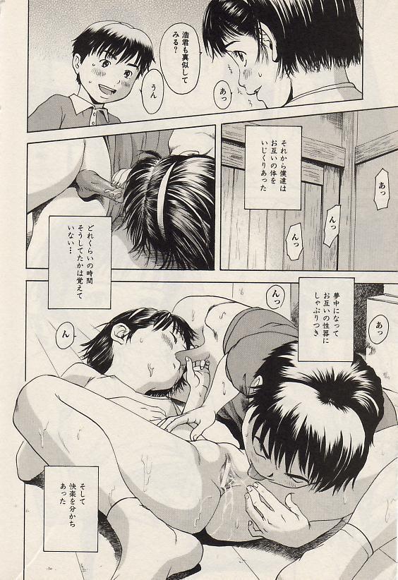 Comic Hime Dorobou 2004-07 50